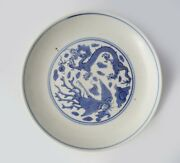 An Antique Chinese Porcelain Dragon And Phoenix Dish, Ming Dynasty