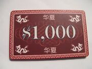 Rare 1000 Dollar Rectangular Chinese Poker Chip / Plaque With Dragons In Corner