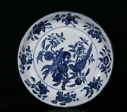 16.6 Antique Old Chinese Blue White Porcelain Dynasty Flower Birds Plate Tray