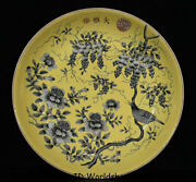 13.2 Marked Old Chinese Yellow Grisaille Porcelain Flower Birds Plate Tray