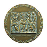 01177 Italy Large Medal 79mm Automobile Club Bologna 1968 Bronze 230g