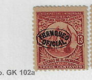 El Salvador Official Scott O135 Mint Hinged Cv 17+ L@@@@k J163a