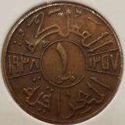 Iraq King Ghazi 1 Fils Rare Indian Issue 1938 Vf To Xf Condition