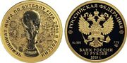 50 Rubles Russia 1/4 Oz Gold 2018 Fifa World Cup Football Soccer 2017 Proof