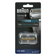 Braun Out/in-side Outer Inner Blade Foil Head Electric Shaver 92m