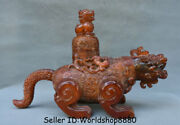14 Boutique Old Chinese Ox Horn Carved Dynasty Animal Beast Zun Drinking Vessel