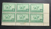 Wtdstamps - Rw4 1937 Plate Block - Us Federal Duck Stamp - Mint Og Lh