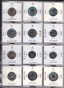 K6520 China 120 Pcs Diff. Ancient Coins From Bc 118 To Ad 1920