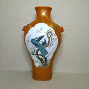 Vintage Chinese Vase From Porcelain 20th Century. There Stamped.