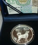 2018 China 10 Yuan .999 Silver Coin Lunar Year Of The Dog With Case And Coa