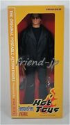 Hot Toys Mission Impossible Ethan Hunt Famous Type Figure Doll Very Rare Nib