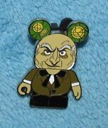 Disney Pin Vinylmation Beauty And The Beast Pins Chaser Monsieur D'arque
