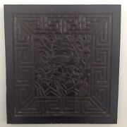 Antique Chinese Carved Wooden Door Panel Plaque 1st Rank Civilian Rank Insignia
