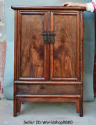 39.6 Rare Old China Huanghuali Wood Dynasty Cupboard Cabinet Antique Furniture