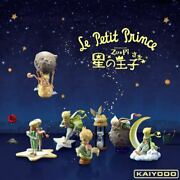 Of The Stars Le Petit Figure 1box 6 Pieces Little 120th