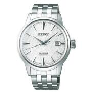 Seiko Presage Limited Sary103 Cocktail Winter Scenery Automatic Winding Watch