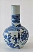 Antique Chinese Hand Painted Porcelain Blue And White Long Neck Large Vase