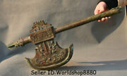 20.8 Antique Chinese Bronze Ware Dynasty Beast Face Handle Axe Hatchet Weapon