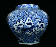 12 Antique Old China Blue White Porcelain Dynasty Year Fish Lotus Pot Jar Crock