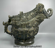 16 Old China Bronze Ware Dynasty Elephant Zun Beast Handle Gong Drinking Vessel