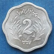 Pakistan - 2 Paisa 1974 Km 34 Decimal Coinage 1961 - Edelweiss Coins