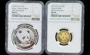 2018 Panda Industrial Bank 30th Anni 30g Silver 8g Gold Coin Ngc Ms70 With Coa