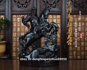 Chinese Black Wood Hand Carved Ride Horse Warrior Guan Gong Guanyu Buddha Statue
