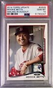 🔥 2014 Topps Update Us26 Mookie Betts Smiling In Dugout Psa 10 Variation 🔥