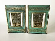 Mcm Brass And Verdigris Bookends 12 Tribes - Made In Israel Book Ends Judaica