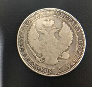 1836 Russian Empire Poland 3/4 Rouble 5 Zloty 90 Silver Coin