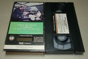 How To Steal A Million Vhs, 1966 Audrey Hepburn Comedy Rare Magnetic Video