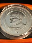 1990 Pope John Paul Ii Visits Mexico 1oz Silver Round Low Mintage