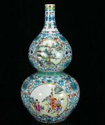 14 Qianlong Marked Old China Doucai Porcelain People Story Gourds Bottle Vase