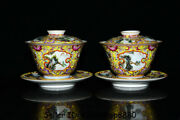 4 Qianlong Marked Old Colour Enamel Porcelain Dynasty Scenery Bowl Cup Pair