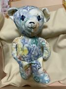 Louis Vuitton Doudou Teddy Bear Gi0502 2021 21ss Pre-collection Rare Unused
