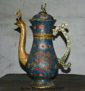 18.4marked Old China Qing Cloisonne Enamel Peacock Birds Dragon Handle Wine Pot