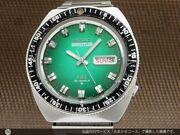Seiko 5actus 6106-8120 Day-date Green Dial Automatic Vintage Watch 1960's