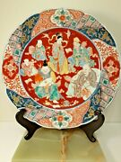Amazing Antique Japanese Imari Plate W/great Painting Of Rare Pattern. 12 D