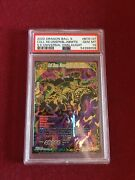 Cell Xeno Unspeakable Abomination Scr Psa 10 Dragon Ball Super