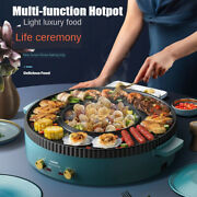 Multi-function Hotpot Net Braised Roasted In One Pot Kitchen Gadgets Cooking Kit