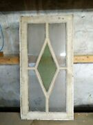 Antique Vtg Stained Glass Window Panel 18.75x36x1 - As Is - Local Pickup