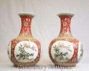 Pair Chinese Porcelain Vases Urns - Imperial Red Shangping
