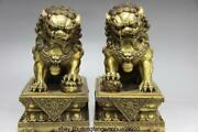 Chinese Feng Shui Brass Copper Royal Palace Evil Guardian Door Foo Dog Lion Pair
