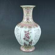 Chinese Exquisite Handmade Text Flower Porcelain Vase