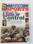 """Inside Sports Magazine December 1994-rare Different Cover """"battle For Control"""""""