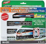 Kato Chicago Metra Bi-level Commuter Train-only Set - N-scale - 1068701