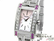Seiko Credor Node J Gswe927 / 5a70-0ay0 Serial Number 98xxxx Ladies Used Watch