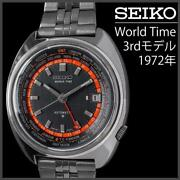 Seiko World Wyme 3rd Model Menand039s Used Watch