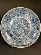 Antique Chinese Ming / Qing Dynasty Blue And White Plate Ceramic