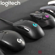 Genuine Logitech G Series Lightspeed Wireless Hero Wired Optical Gaming Mouse